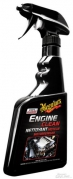 Meguiars Engine Clean, G14816, 450ml (001701)