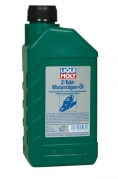Liqui Moly 2T 1L (25923)