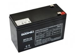 Staničná (záložná) batéria Goowei OT9-12, 9Ah, 12V (E4773)