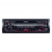 Autorádio SONY, 1DIN s USB, červené DSXA210UI.EUR (TSS-DSXA210UI.EUR)