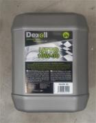 Dexoll UTTO 10W-30  10L (DEXUTTO10)