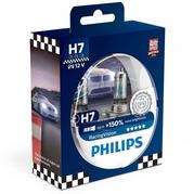 Philips Racing Vision H7 12V +150% Box 2ks (PHLRVH7)