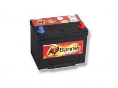 Autobatéria Banner Power Bull P7029, 70Ah, 12V (P7029)